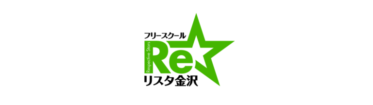 フリースクール リスタ金沢 ロゴ画像