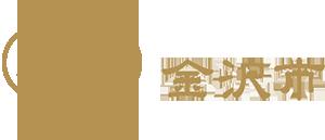 金沢市市章